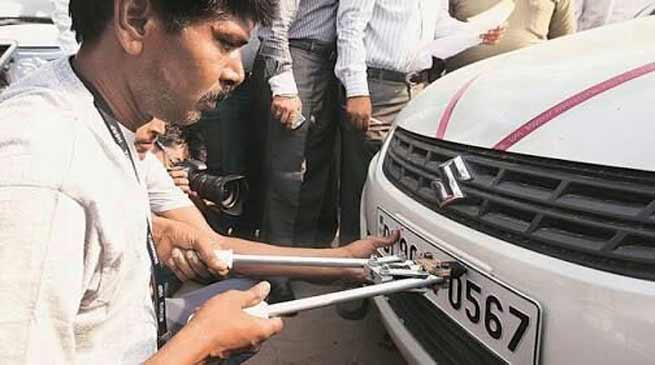 Assam:Hailakandi DTO ask vehicles owners to install high-security number plates