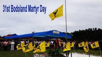 "Photo of Assam: ABSU observes ""31st Bodoland Martyr Day"