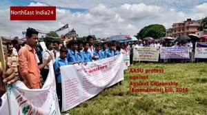 Assam:  AASU rally against Citizens (Amendment) bill, 2016