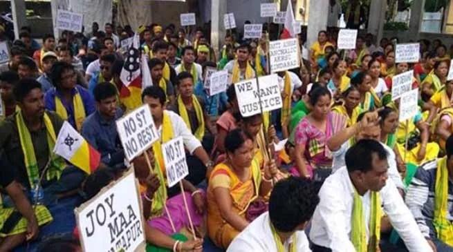 Assam: AKRSU stages dharna demanding separate Kamatapur state