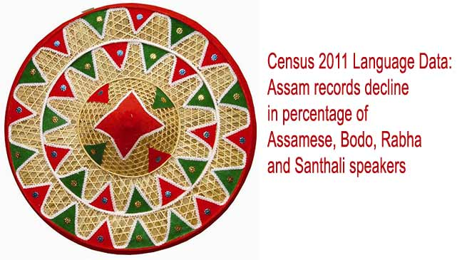 Census 2011 Language Data: Assam records decline in percentage of Assamese, Bodo, Rabha and Santhali speakers