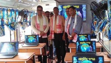Photo of Assam: Computer Education on Wheels