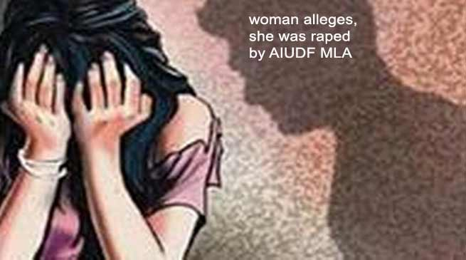 woman raped by AIUDF MLA