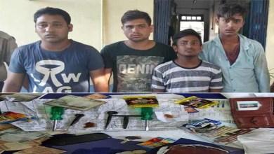 Assam: four dacoits arrested in Dibrugarh