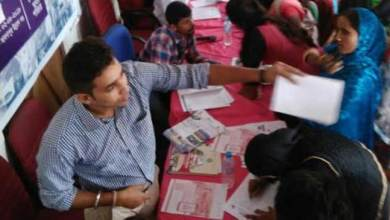 Assam:Hailakandi surpasses targets under PMUY, PMJDY