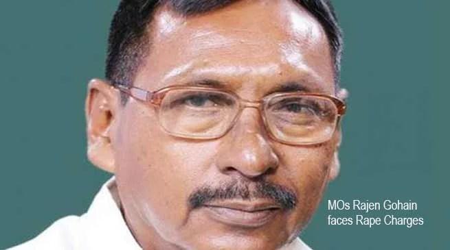 Assam:MOs Rajen Gohain faces Rape Charges