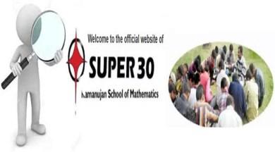 "Photo of Assam: ""SUPER 30"" run by Anand Kumar under scanner of Gauhati High Court"""