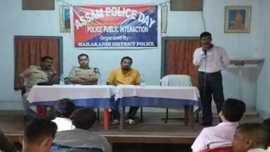 Assam Police Day : Hailakandi SP fiat for better police-public interface
