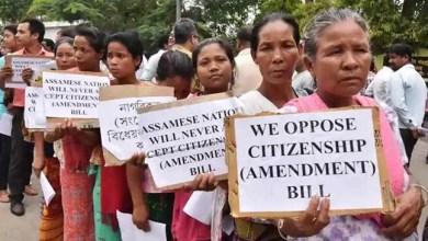 Assam bandh called on Oct 23 against Citizenship Bill 2016