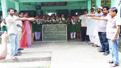 Photo of Assam:  Tobacco-free youth campaign organised in Hailakandi district