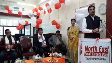 Photo of Assam: North East Small Finance Bank opens branch in Hailakandi