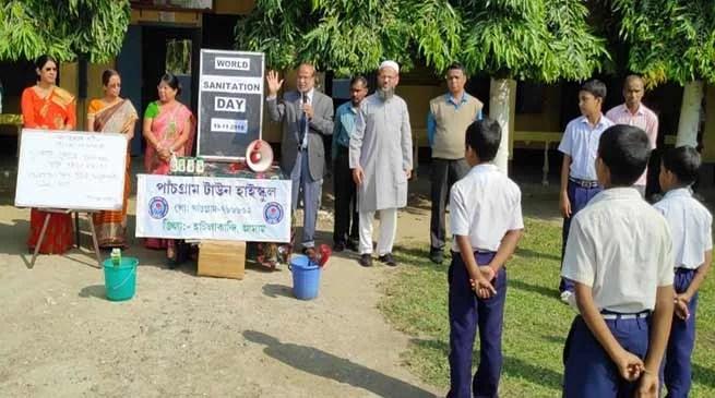 Assam: World Toilet Day observed in schools in Hailakandi