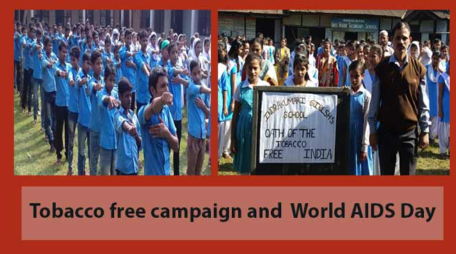 Assam:Tobacco free campaign, World AIDS Day observed in Hailakandi Schools