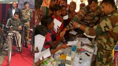 Photo of Assam: Army organises Medical Camp at Sipajhar and Kharupetia