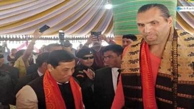 Assam CM Sarbananda Sonowal attends Dwijing Festival