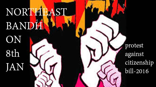 NESO, AASU calls Northeast Bandh on Jan 8 against Citizenship Bill