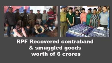 Photo of Assam: RPF Recovered contraband & smuggled goods worth of 6 crores