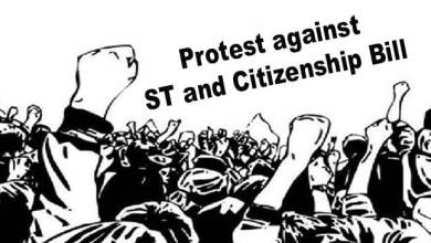 Photo of Assam:Bodo Civil Society to intensify movement against ST and Citizenship Bill