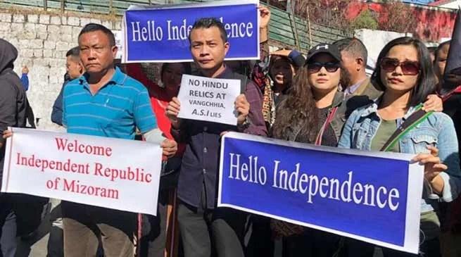 Mizoram: Massive protest against Citizenship Bill all over state