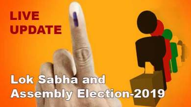 Lok Sabha Election-2019 : LIVE UPDATE