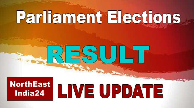 Lok Sabha Election Result-2019 : LIVE UPDATE - Northeast and INDIA