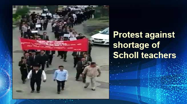 Nagaland: Protest against shortage of teachers