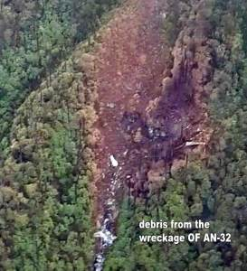 Photo of missing IAF AN-32 aircraft from Crash site