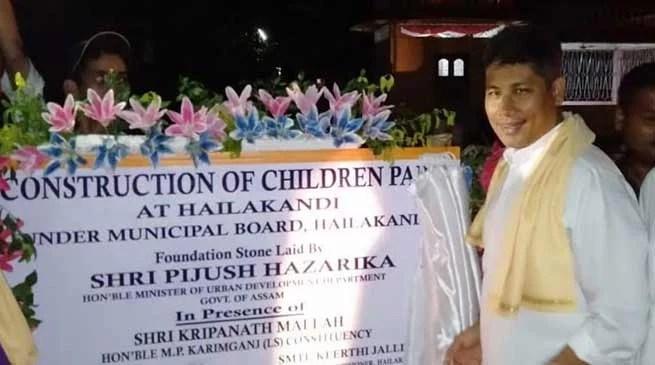 Hailakandi will be developed as model town- Pijush Hazarika