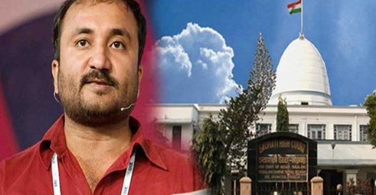 Assam: Anand Kumar of Super 30 appeared before Gauhati HC
