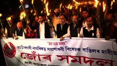 Assam: AASU torch light procession against CAB