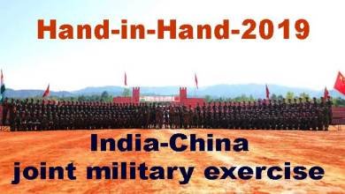 Photo of Hand-in-Hand-2019: India-China joint military exercise begins
