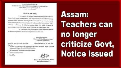 Assam: Teachers can no longer criticize Govt, Notice issued