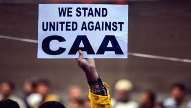 Assam: 3 months window for citizenship applicants under CAA- says officials