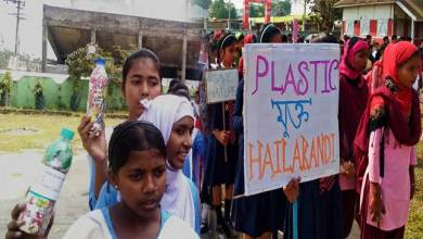 Assam: Hailakandi adopts ecobricks to get rid of plastic waste