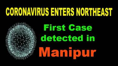 1st Coronavirus Case detected in Manipur