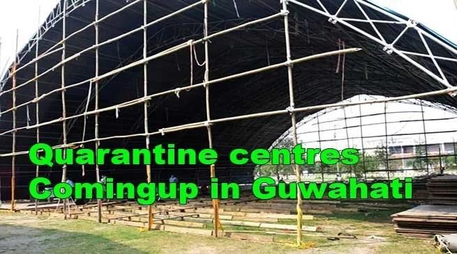 Coronavirus Crisis:Quarantine centres to be setup at Sarusajai, Nehru Stadiums in Guwahati