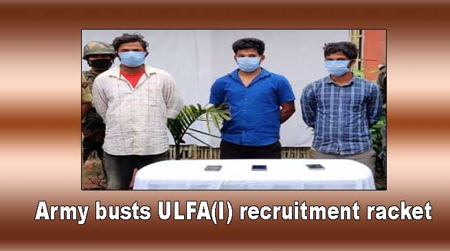 Assam: Army busts ULFA(I) recruitment racket, Rescues 7 minors