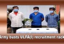 Assam: Army busts ULFA(I) recruitment racket,Rescues 7 minors
