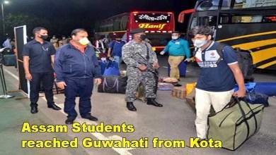 Coronavirus Lockdown: 391 Stranded students of Assam reached Guwahati from Kota