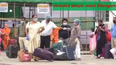 Photo of Assam: 261 stranded individuals reach Dibrugarh, sent in to quarantine