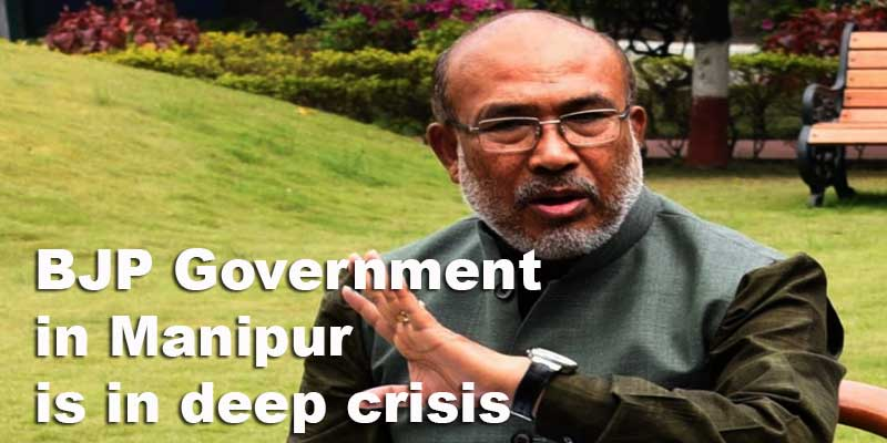BJP coalition Government in Manipur is in deep crisis