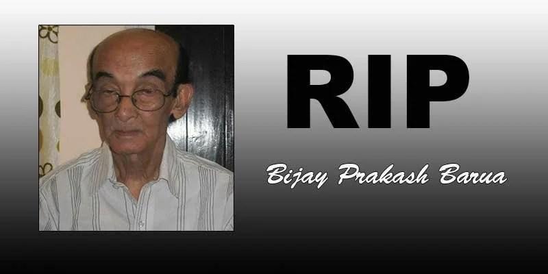 Assam: JFA mourns demise of veteran journalist Bijay Prakash Barua