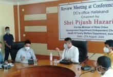 Photo of Assam: MoS Health & FW reviews COVID-19 situation in Hailakandi