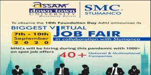 Assam down town University to be organize Virtual Job Fair Week 2020