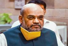 "Photo of Union Home Minister Amit Shah Admitted To AIIMS For ""Post Covid Care"""