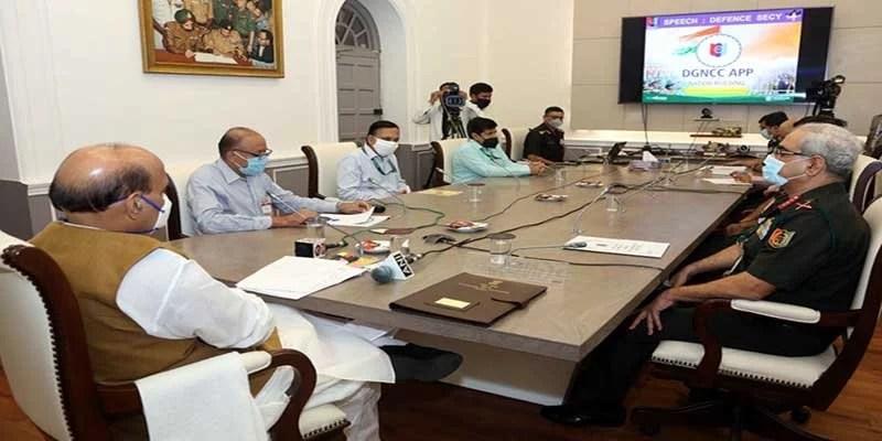 Raksha Mantri Shri Rajnath Singh launches NCC Training App