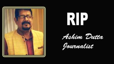 Photo of Assam: One more scribe dies of Covid-19, JFA expresses grief