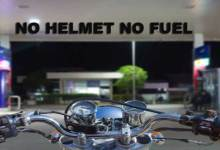Photo of Assam:Hailakandi administration asks petrol pumps not to provide fuel to bikers without helmet