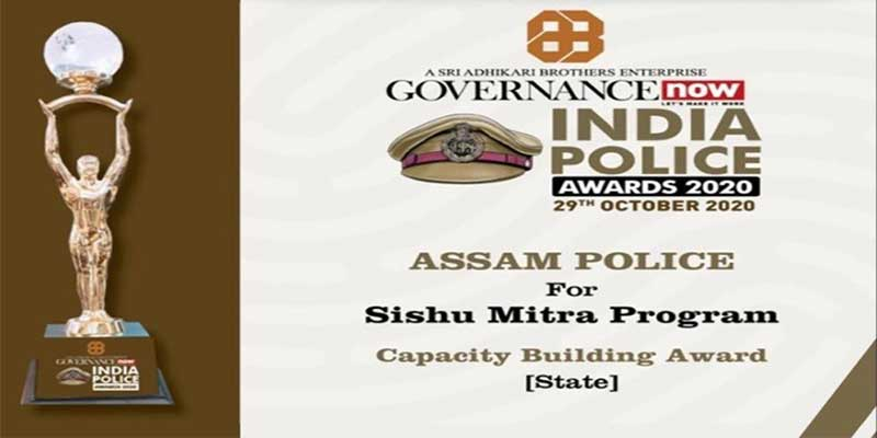 Assam Police was awarded the Governance Now-India Police Awards 2020