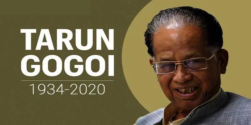 Former Assam CM Tarun Gogoi passes away